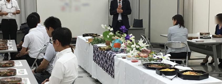 月桂冠様 社内懇親会用パーティー料理のお届け
