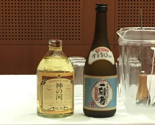 研究会・シンポジウム懇親会用パーティー料理のお届け