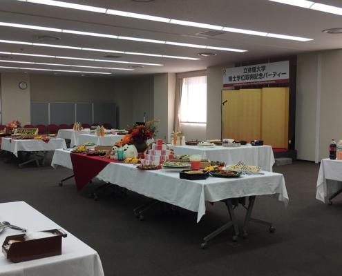 立命館大学 秋季課程博士学位授与式用パーティー料理のお届け