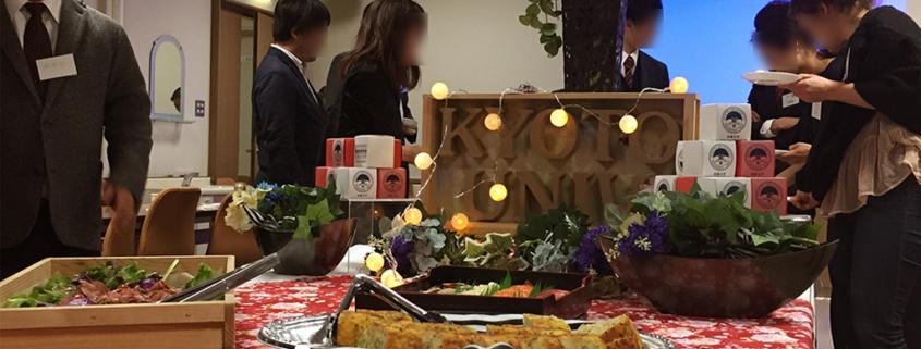 祝 御定年 ありがとう会用パーティー料理のお届け