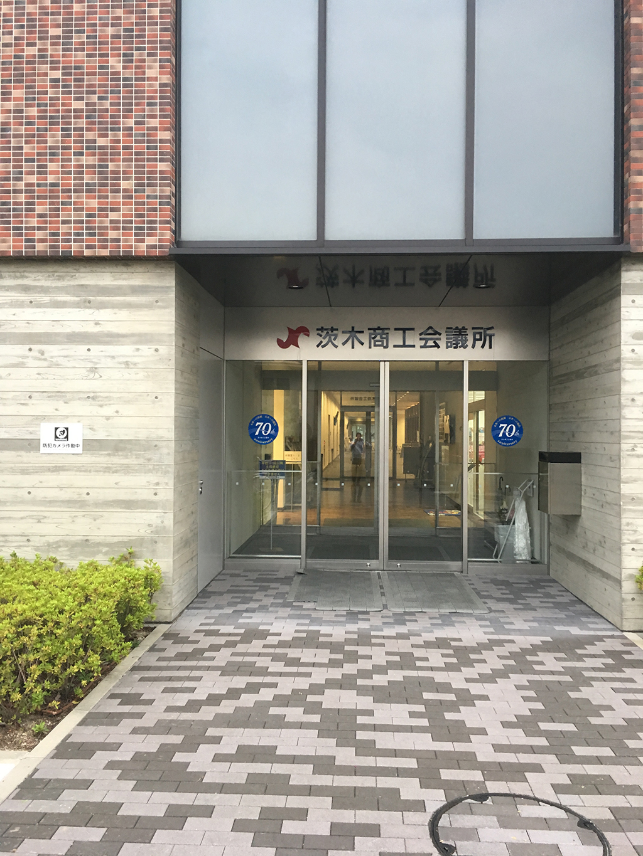 視覚科学フォーラム2018第22回研究会・シンポシウム