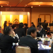 藤森学区社会福祉協議会 30周年記念祝賀会用パーティー料理のお届け