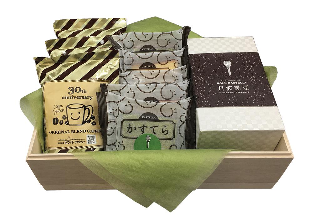 丹波黒豆ロールカステラ・個包装カステラ×オリジナルブレンドコーヒー