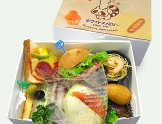BOXサンドイッチ1