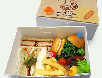 BOXサンドイッチ2
