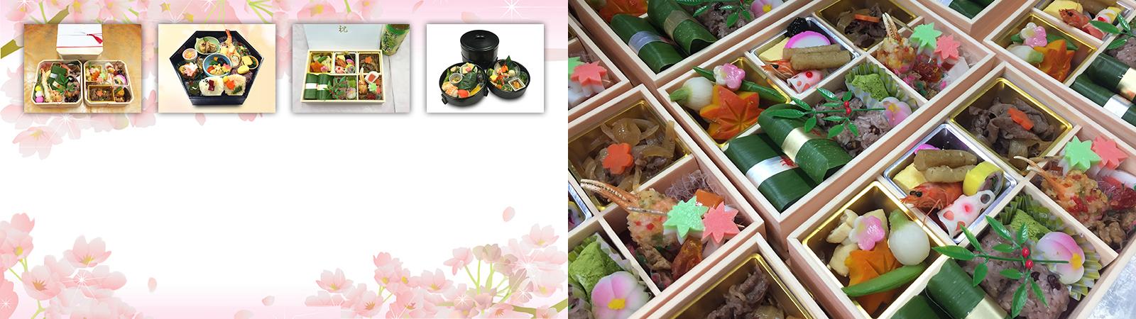 ケータリングは京都の料理工房ホワイトファミリーにおまかせください!